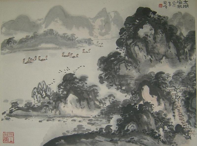 邱陶峰 邱陶峰山水画---太湖渔歌 ¥: 协商